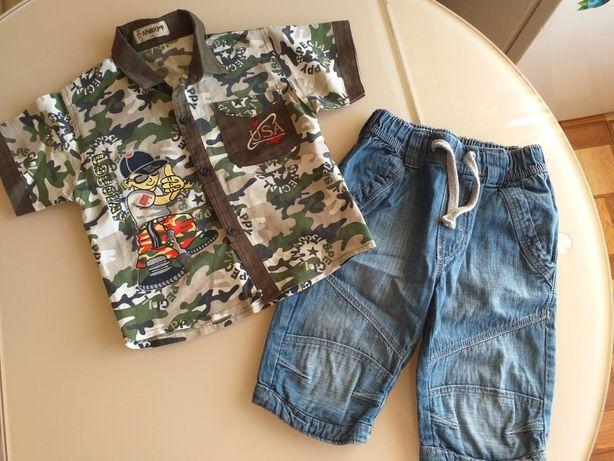 Костюм рубашка камуфляжн и бриджи джинс, майка, футболка, шорты, шорти