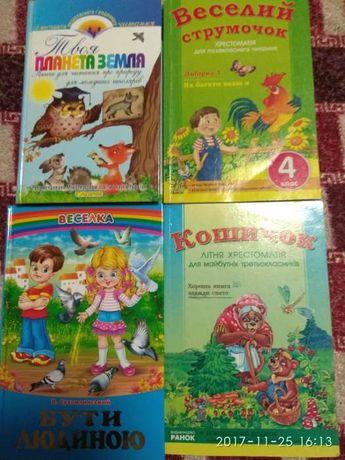 Книги детские продам