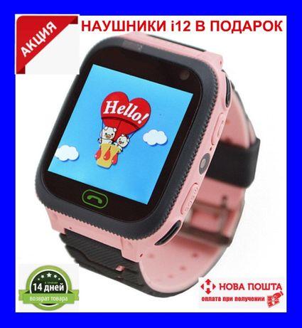 ОПТ/РОЗ Детские смарт часы smart watch F1-3 Gps трекер+Подарок i12