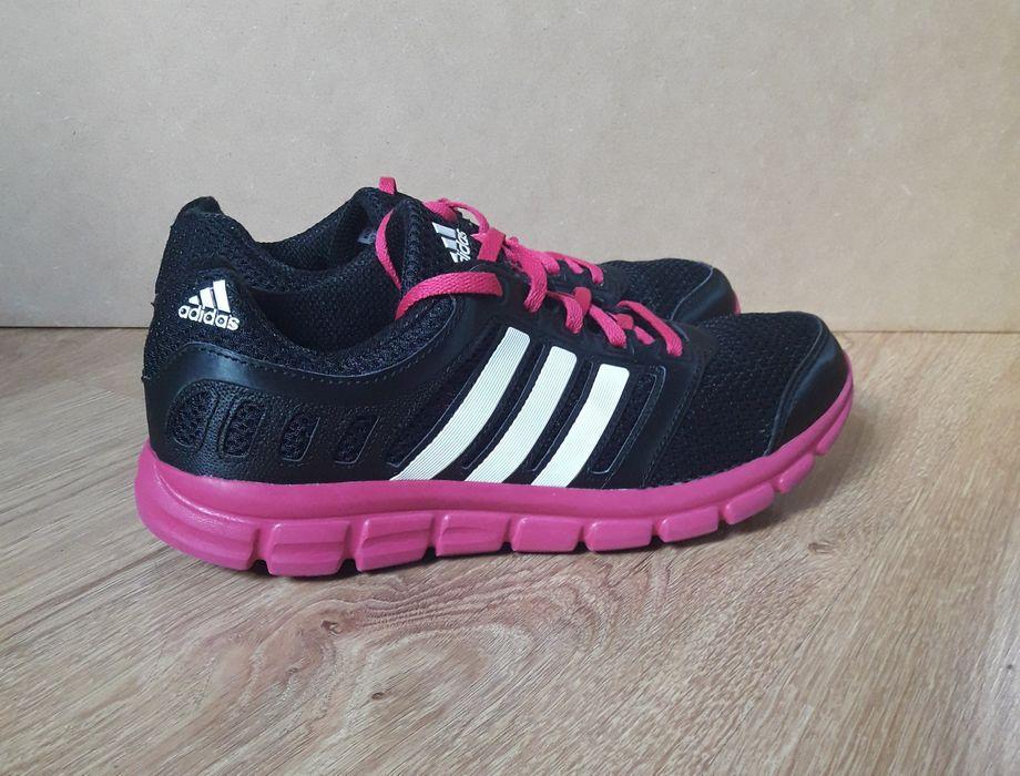 ADIDAS Breeze, 42 rozmiar, buty sportowe. Tarnobrzeg - image 1