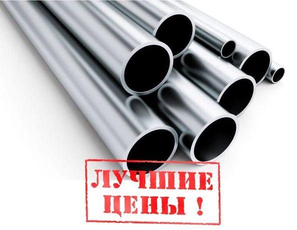 Труба нержавіюча, сталь нержавіюча AISI 304 - кругла, полірована.