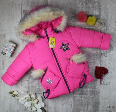 Красивый зимний детский комбинезон для девочки