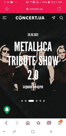 Билеты на концерт Metallica с Симфоническим оркестром