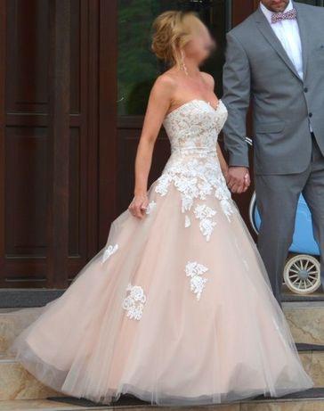Mori Lee Piękna tiulowa suknia ślubna / wieczorowa