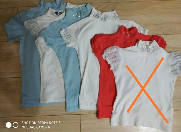 Гольф блузки школьные