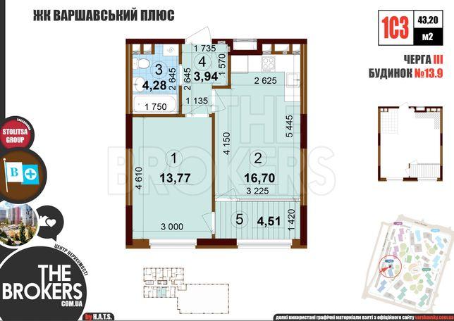 1 комнатная, жк Варшавский, плюс, 23 этаж, БЕЗ комиссии