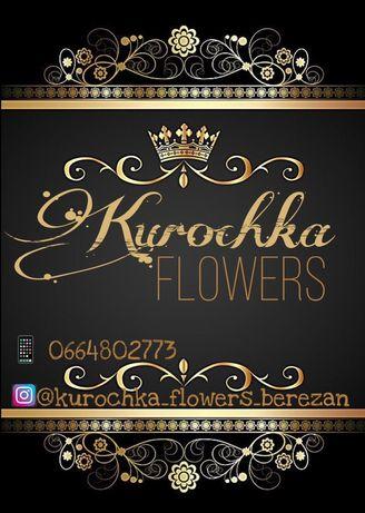 Доставка квітів 51 роза 101 роза доставка цыетов киевская область