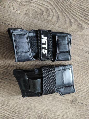 Ochraniacze na nadgarstki na rolki / łyżwy