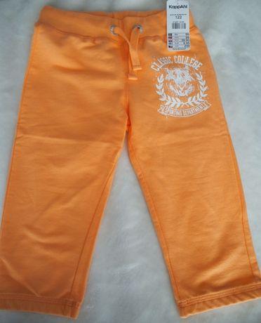 Nowe sportowe krótkie spodnie – Spodnie rybaczki – KappAhl - rozm: 122