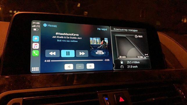 BMW русификация прошивка карт дооснащение кодирование F G серий