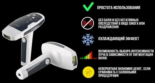 Лазерный эпилятор Kemei RM-6812 ORIGINAL | Фотоэпилятор для