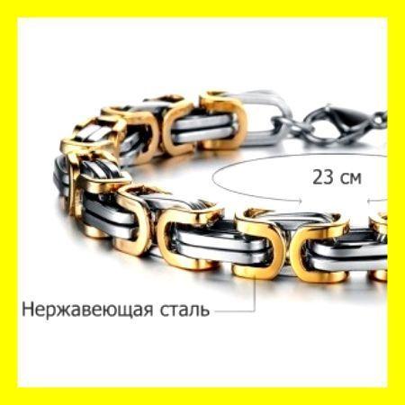 Браслет Steel Rage ОПТОМ/ДРОП и по шт. Подарок браслет стил рейдж