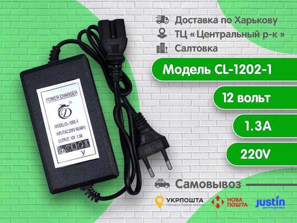 Зарядное устройство для аккумуляторных опрыскивателей