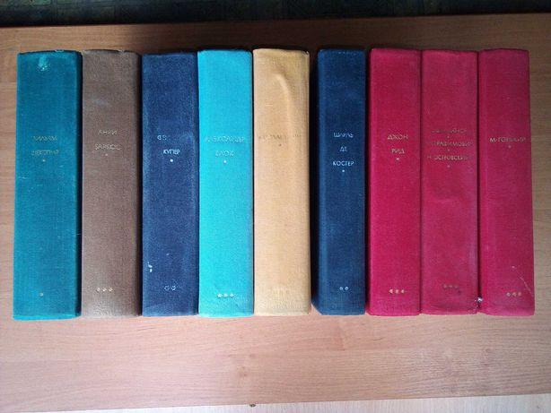Библиотека всемирной литературы, 9 томов