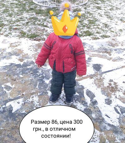Зимний комбинизон для мальчика.