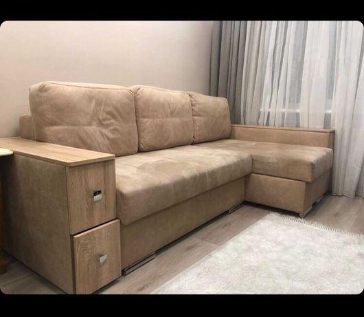 Красивый диван, кровать, раскладной