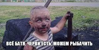Охота на пеленгаса. Рыбалка в Кирилловке. Осень. Октябрь.