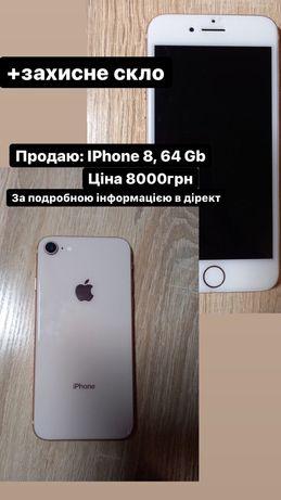 Iphone 8, 64Gb +захисне скло