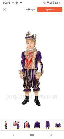 Детский карнавальный костюм Короля австрийского ТМ Pampolino