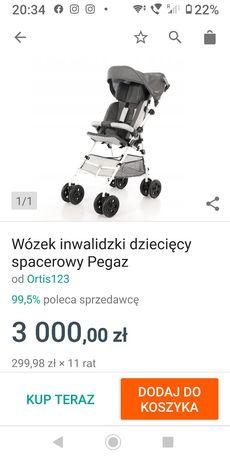 Wózek inwalidzki spacerowy dziecięcy