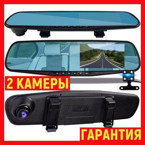 ЖМИ! Видеорегистратор Авторегистратор Регистратор Зеркало видео камера