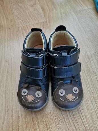 Buty chłopięce rozmiar 23