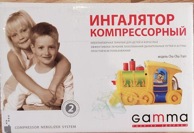 Продам ингалятор нибулайзер GAMMA