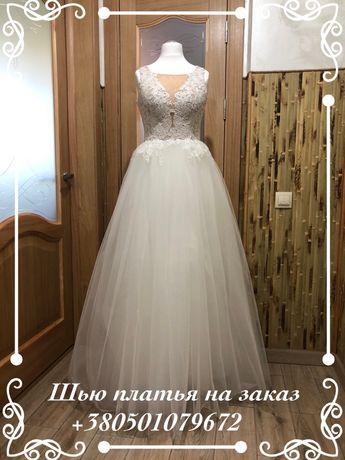 Распродажа!!!Шикарное свадебное платье.