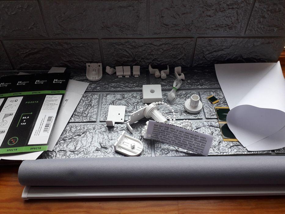Ролети оконие 2шт.(Серого цвета) Милая - изображение 1