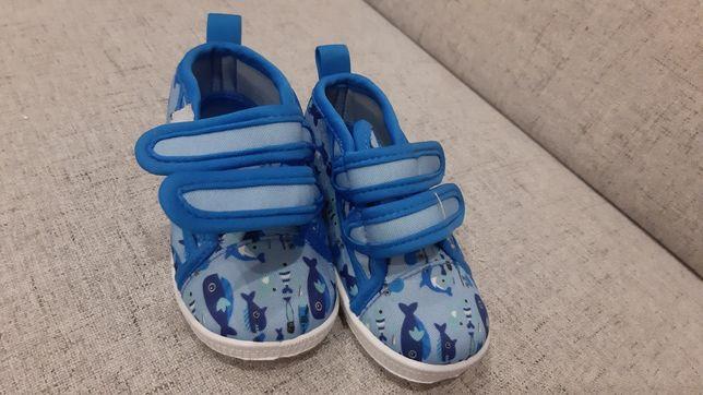 Buty dziecięce roz. 20