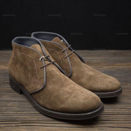 Geox мужские ботинки u blaxe u6482b оригинал р-44