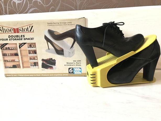 Отличный набор Подставок для обуви shoe slotz органайзер 6шт.