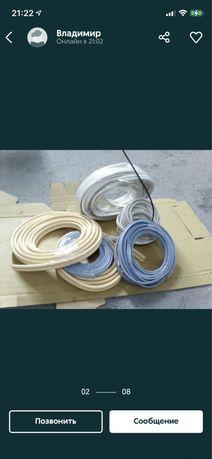 Акустический кабель Van den Hul