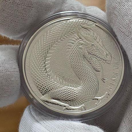 Раунд  дракон Fafnir от Germania Mint 2020 1 Oz серебро