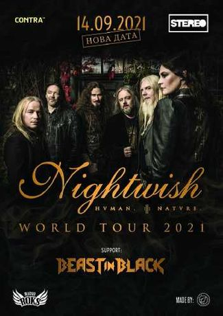 Билет NIGHTWISH в Киеве 14 сентября 2021 Stereo Plaza / Стерео Плаза