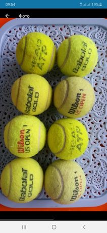 М'яч мяч Wilson Head ATP Babolar