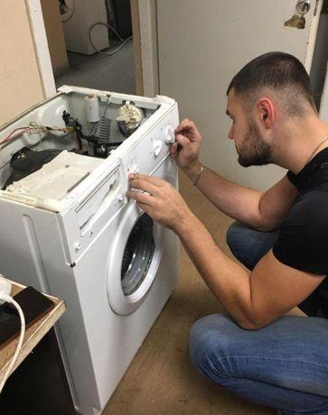 Ремонт Стиральных Машин, Посудомоечных, Микроволновок, Кофеварок.