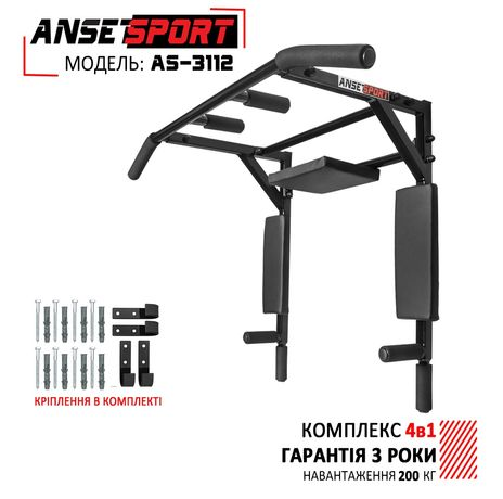 Турник-брусья-пресс 4в1 Anset sport AS-3112