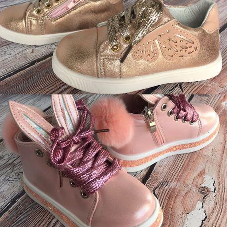 Кроссовки,кеды, ботинки осень, ботинки, ботинки демисезонные