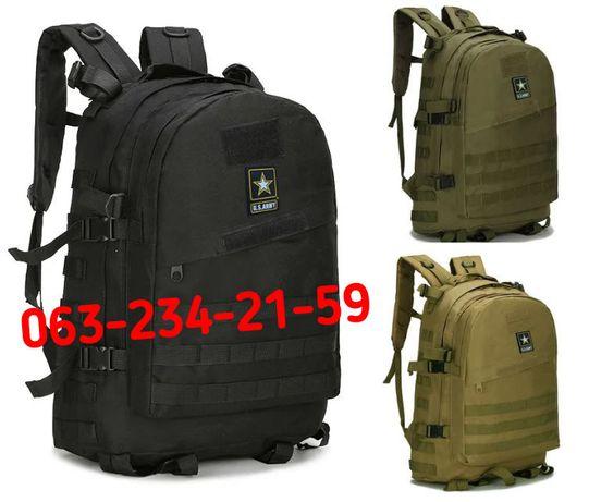 Тактический рюкзак объемом 45 литров