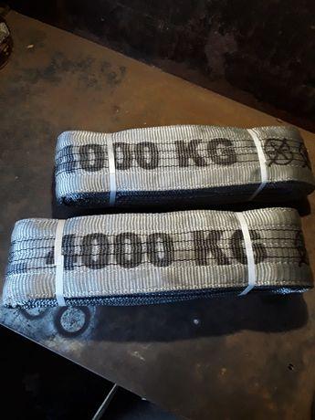 Продам стропы текстильные 4 т. 4 м.