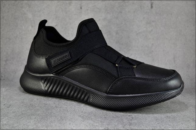 Мужские кроссовки Black Stripes, Демисезонная обувь