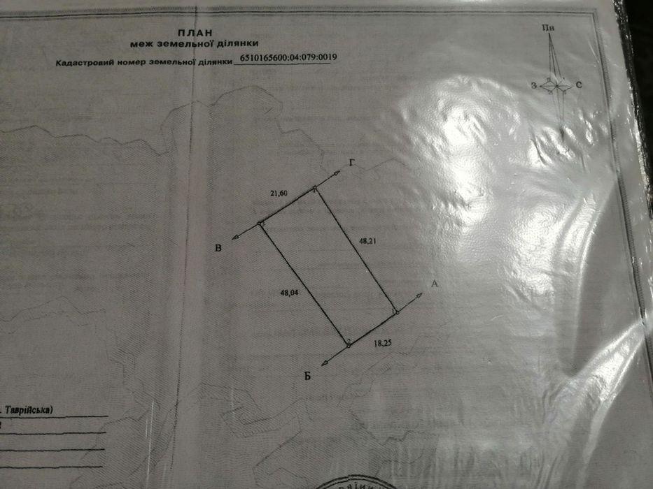 Продам земельный участок в Зеленовке Зеленовка - изображение 1