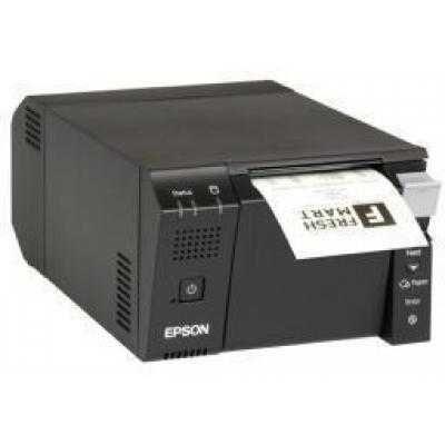 Vendo impressora HP muito boa.