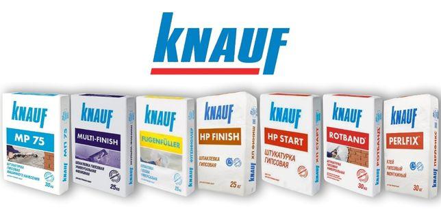 Продам Суміші Кнауф, Knauf HP , гіпс Г 10,MP-75,ротбанд
