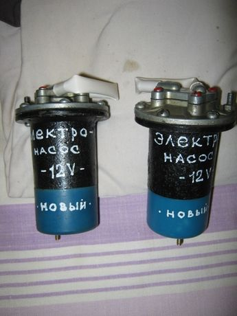 электробензонасос печки заз 12 в. ( новый и б\у )
