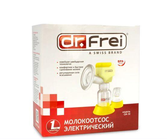 Dr. Frei (Швейцария) Молокоотсос электрический