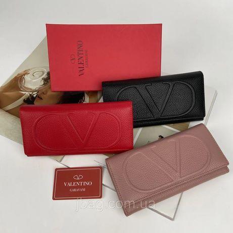 Женский кожаный кошелёк на кнопке Valentino Валентино жіночий шкіряний