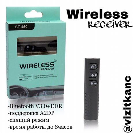 -19% Авто модулятор трансмиттер ресивер AUX MP3 блютуз wireless BT-450