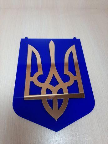 Малый герб Украины!!!